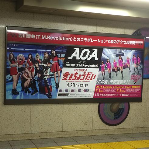 AOA広告